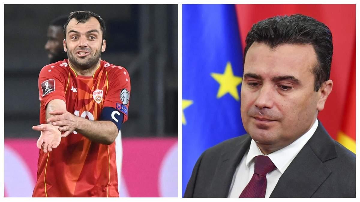 Греция обиделась на Северную Македонию из-за твита премьера о футболе