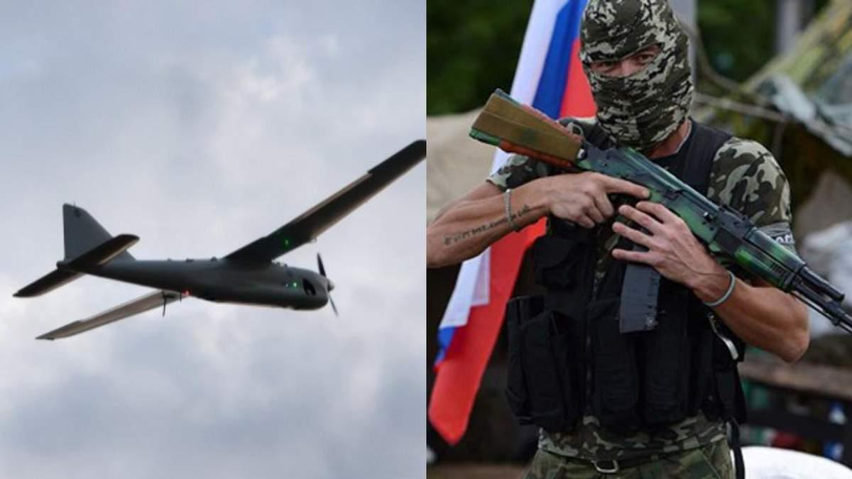 Оккупанты активизировали беспилотники на Востоке - Украина в ОБСЕ