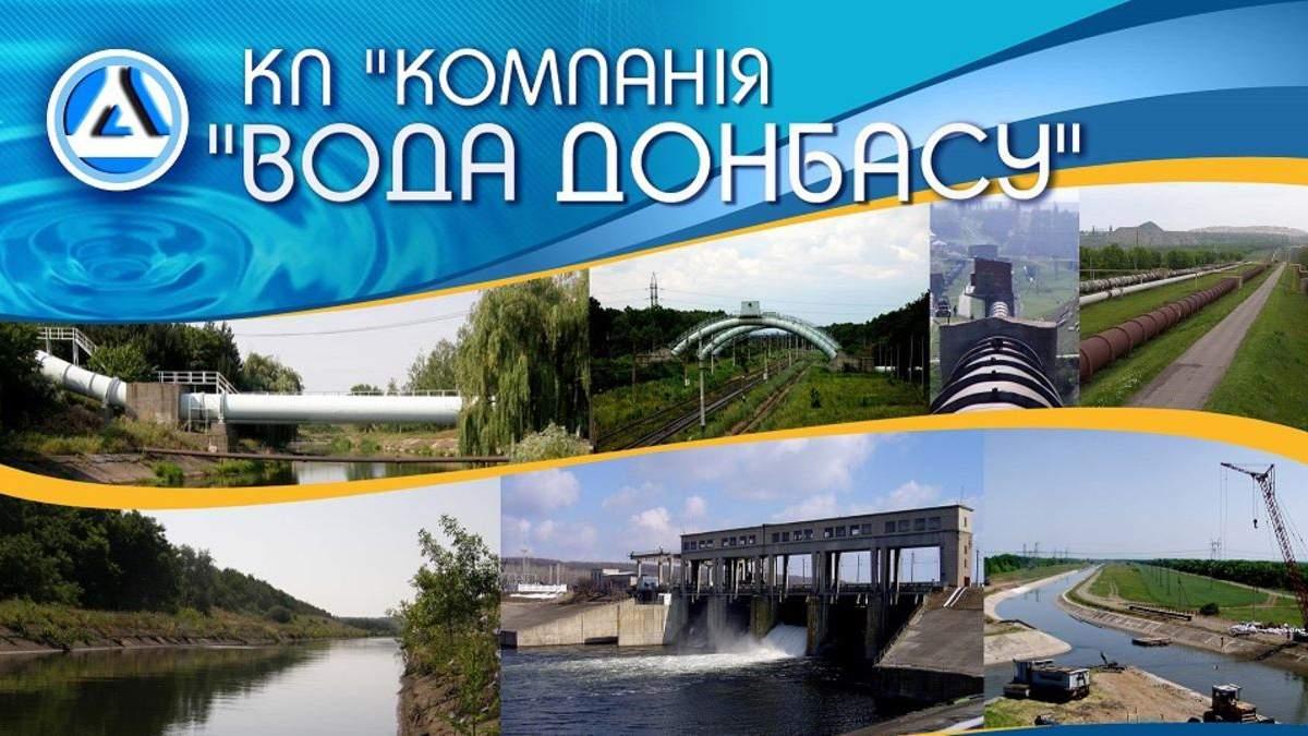 Экс-главу Вода Донбасса будут судить за финансирование терроризма