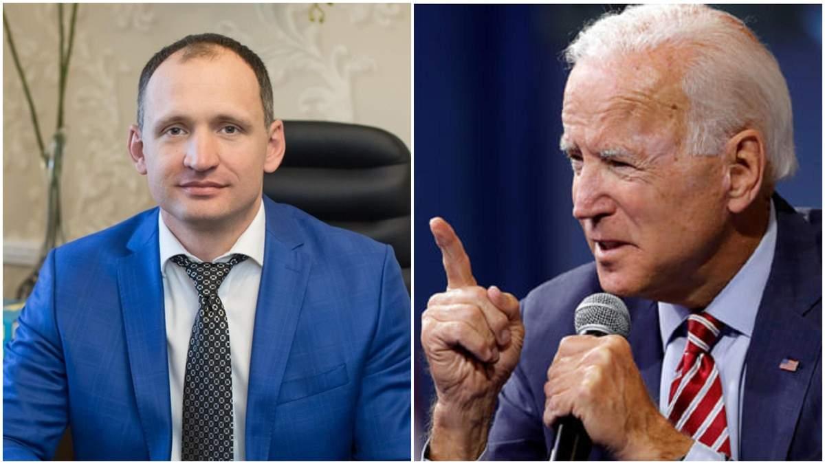 Джо Байдена підписався під петицією Татарова: кібербезпека