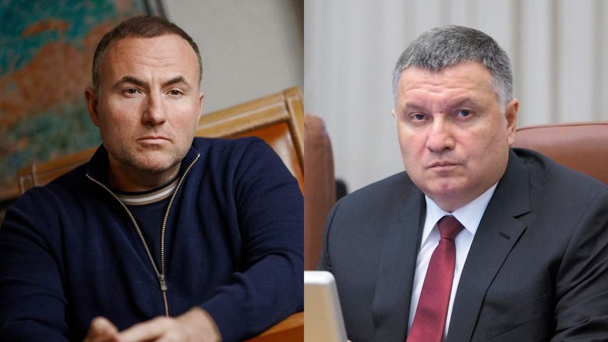 Аваков не голосував за санкції проти Фукса: що їх пов'язує