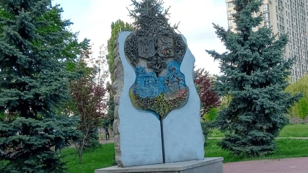 У Києві хочуть знести пам'ятний знак на честь дружби Києва та Москви