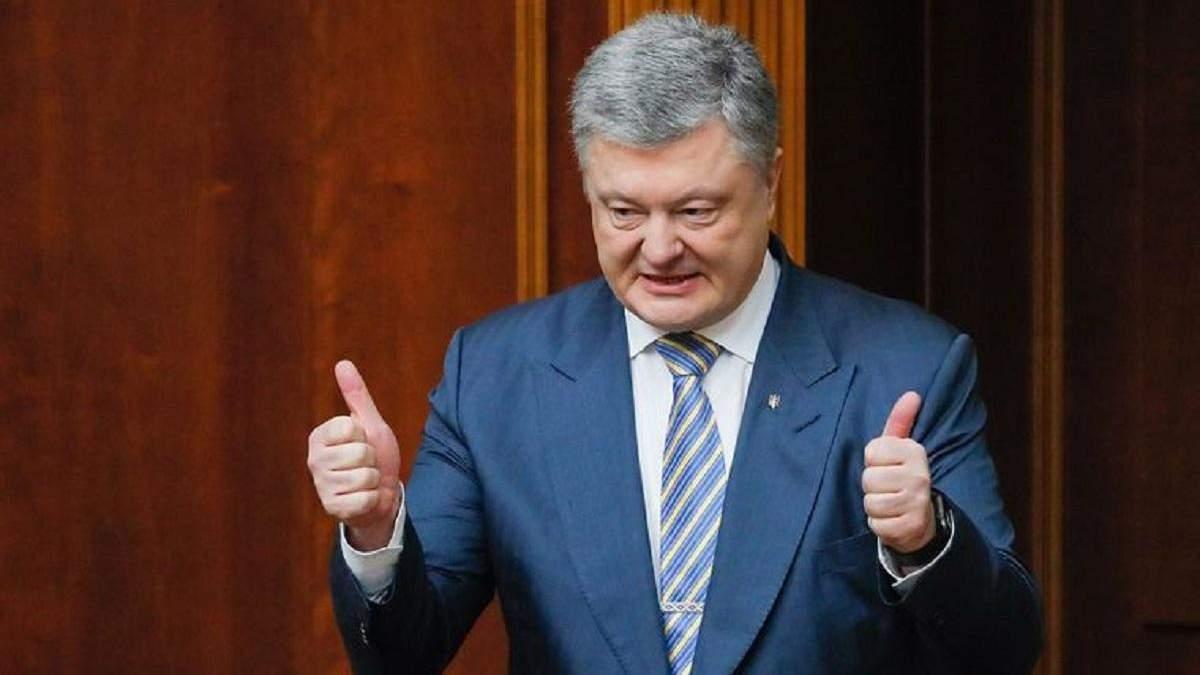 Медведчук торгував разом з Порошенком - Зеленський