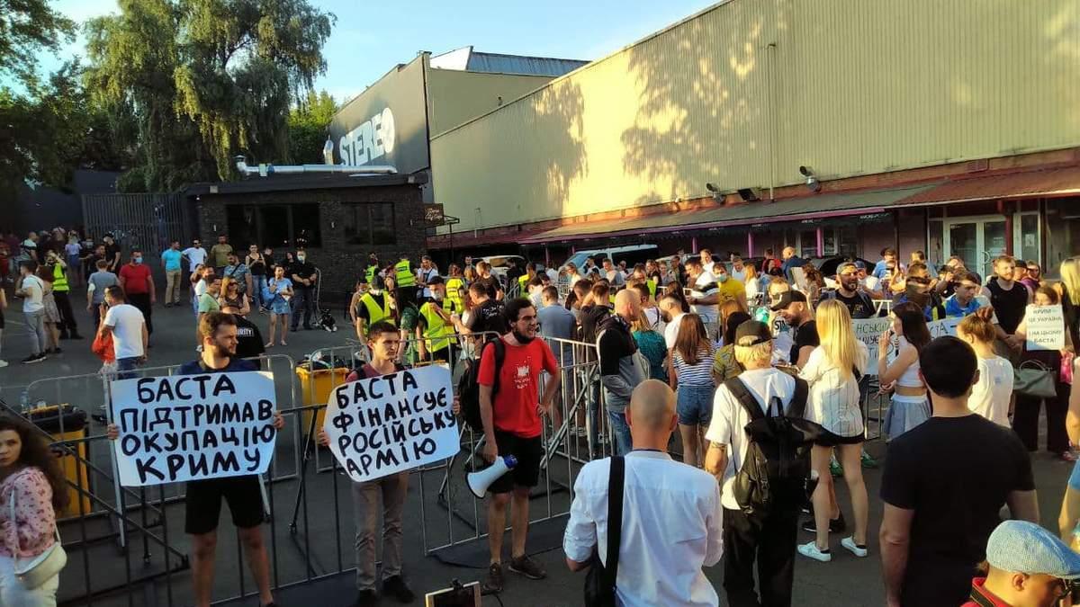 Активисты в Киеве 25 июня 2021 пытались сорвать концерт Басты