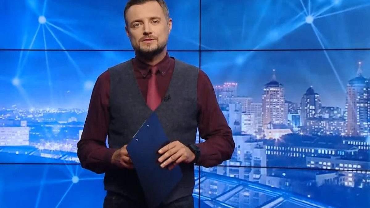 Pro новини: Тариф на електрику зріс. COVID-19 в Росії