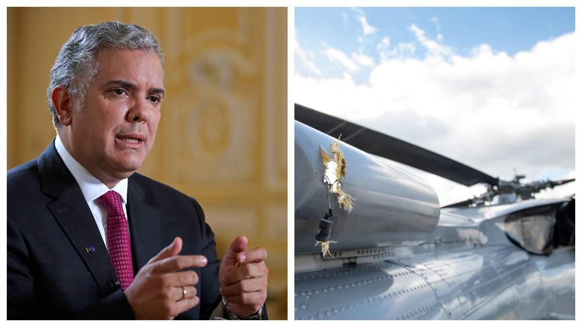 У Колумбії обстріляли вертоліт із президентом на борту: фото, відео