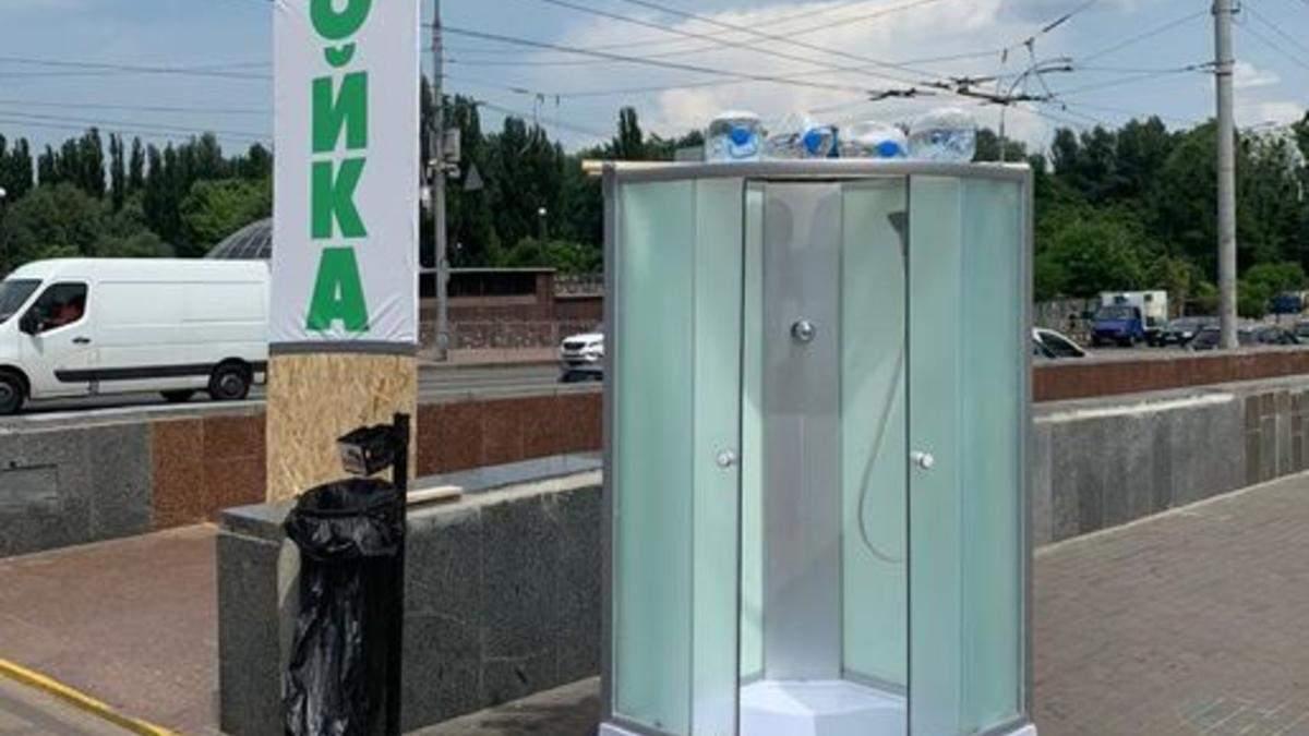 В Киеве на станции метро Дорогожичи установили душ: видео