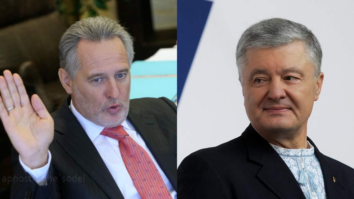 Санкции против Фирташа: в союзника Порошенко серьезные проблемы