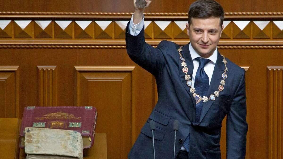Владимир Зеленский поздравил украинцев с Днем Конституции