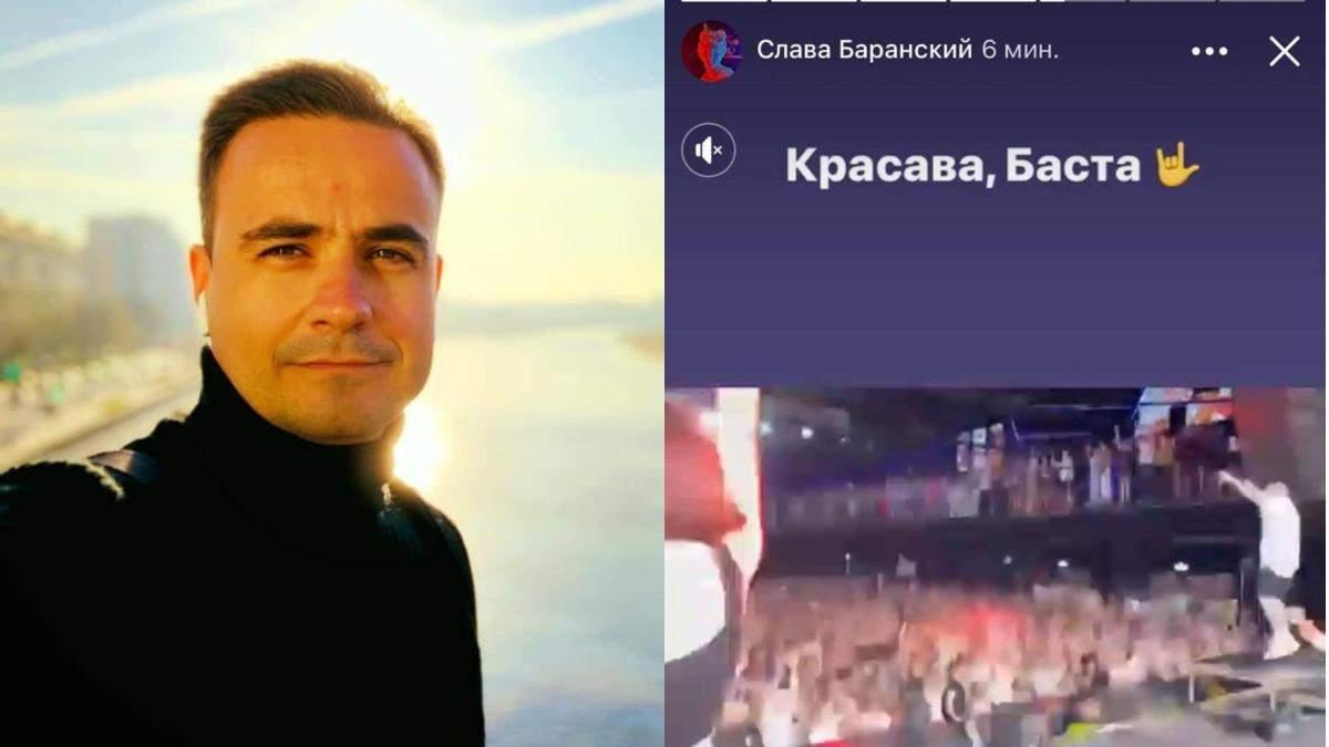Скандал вокруг Баранского, Басты, Fozzy Group и Сильпо