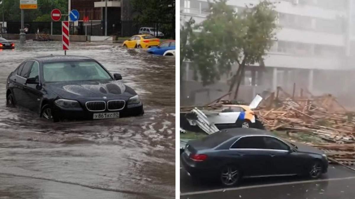 Москву накрив ураган 28 червня 2021: фото, відео