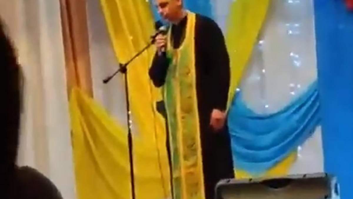 Священник ПЦУ облаяв Московський патріархат та його прихожан