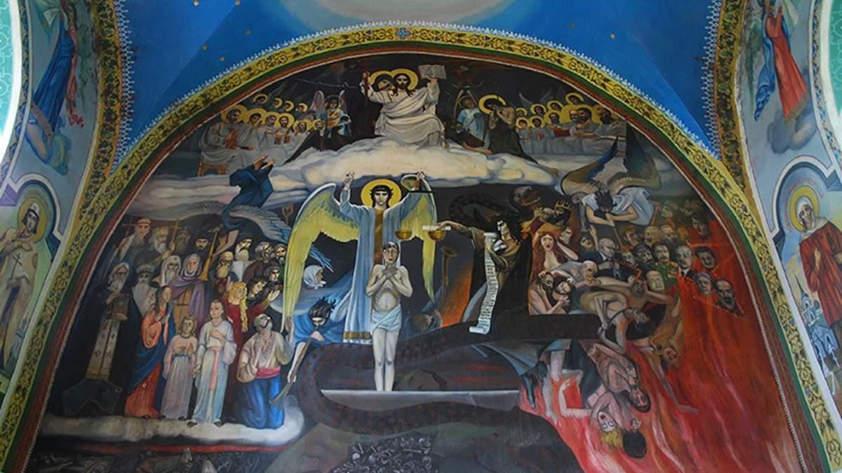 Сталін та Гітлер у пеклі: фото унікальної фрески в українському храмі