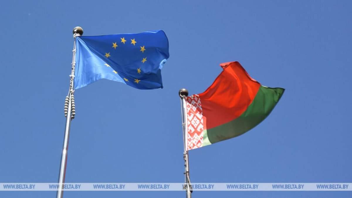 Білорусь виходить з програми Євросоюзу  Східне партнерство