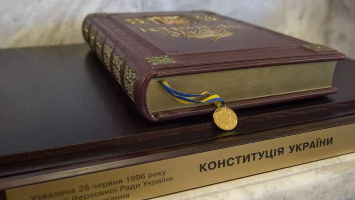 Західні партнери привітали Україну з 25 річницею прийняття Конституції – Голос Америки