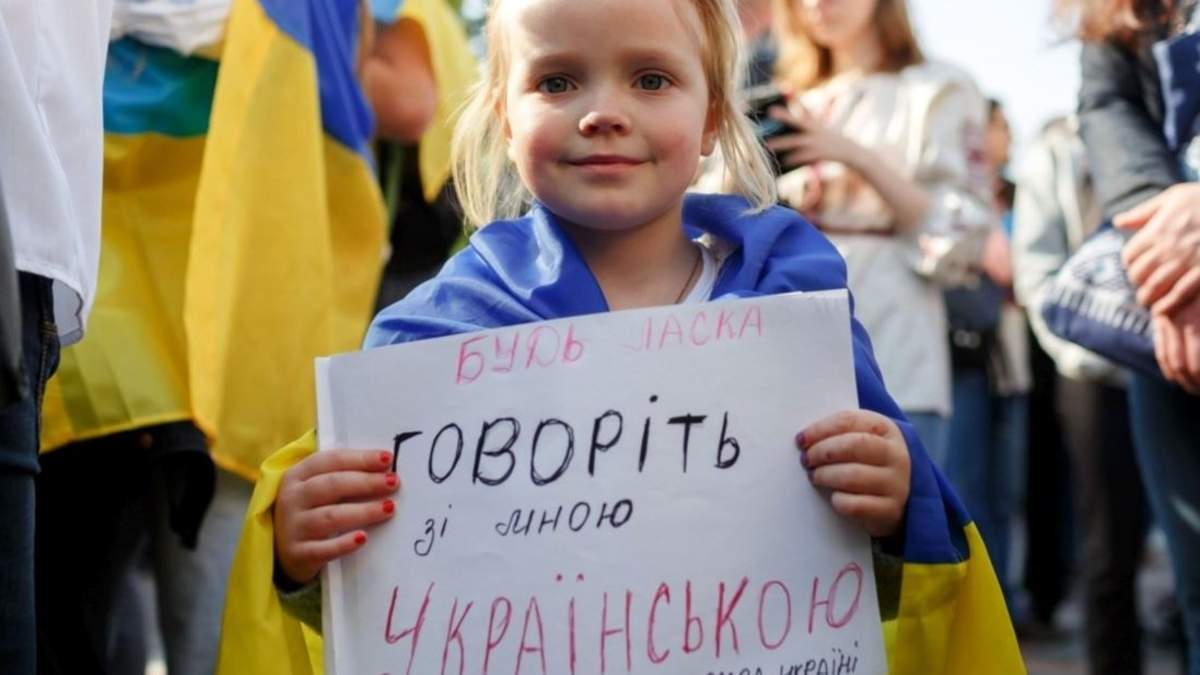 Сколько украинцев хотят, чтобы русский язык изучали в школах
