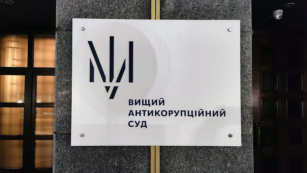 Рада схвалила закон про формування ВККС з важливою поправкою