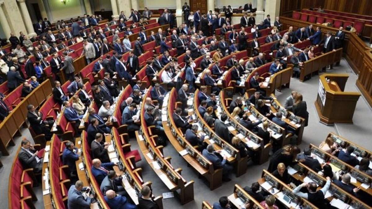 Рада схвалила закон про в'язницю за брехню у деклараціях