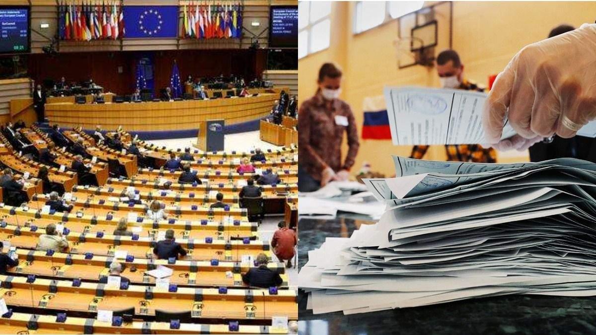 Европарламент наказал депутатов, которые следили за выборами в Крыму