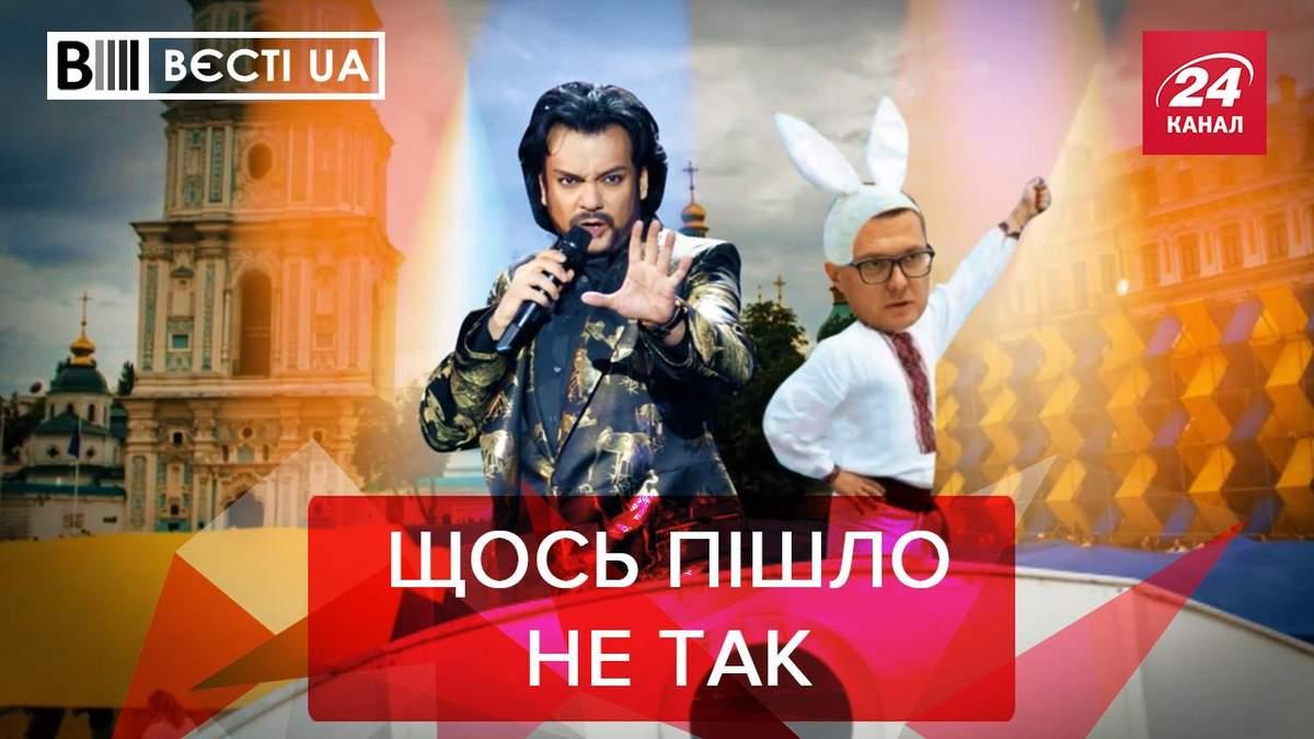 Вести UA: Киркоров был угрозой безопасности для Украины 3 дня