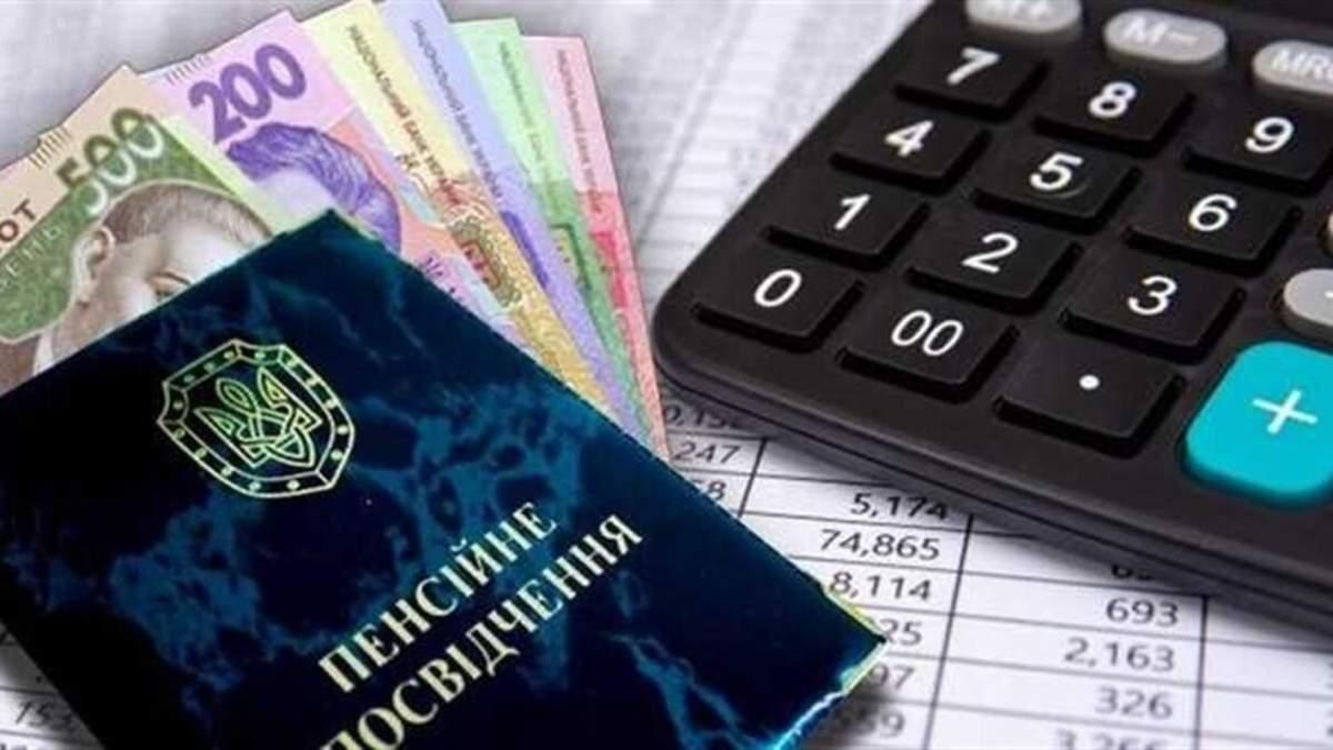 Рада проголосовала за увеличение пенсии для чернобыльцев