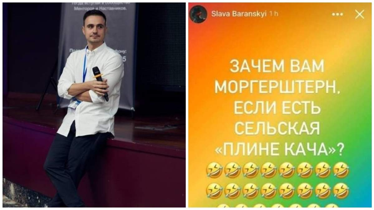 Скандального Славу Баранского окончательно уволили с Fozzy Group