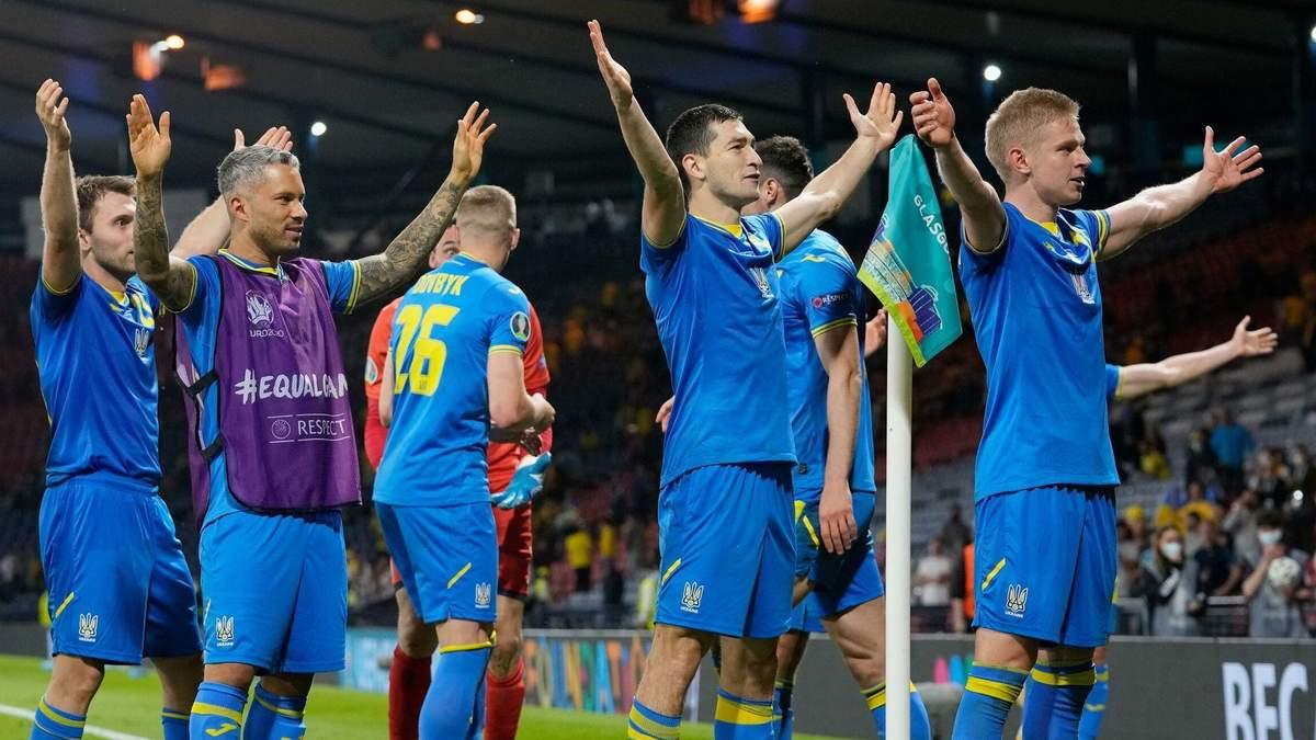 ИноСМИ объяснили сенсацию матча Украина - Швеция