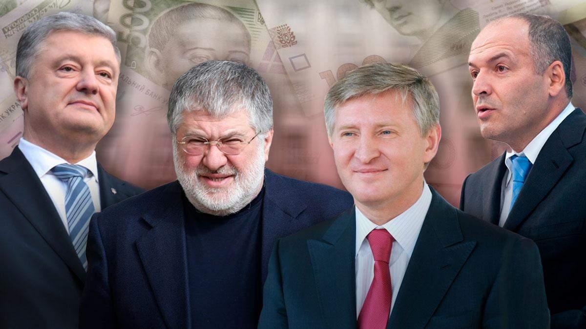Что будет с олигархами в Украине: законы и Рада