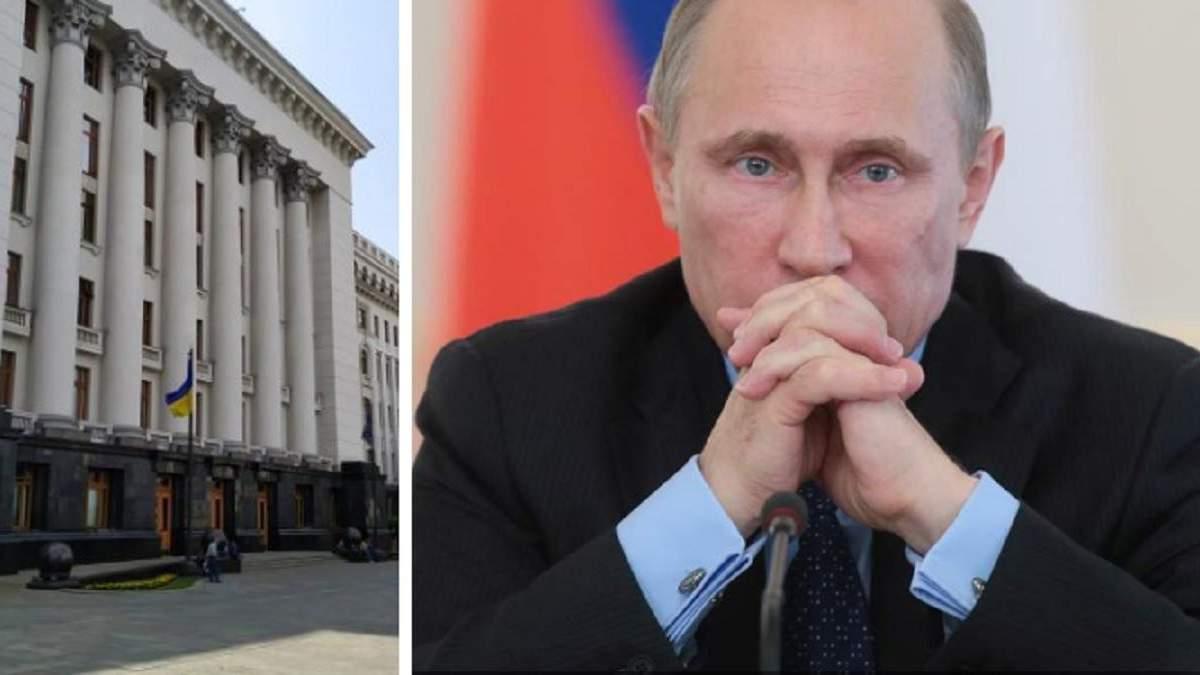 У Зеленського прокоментували заяви Путіна про зовнішнє управління