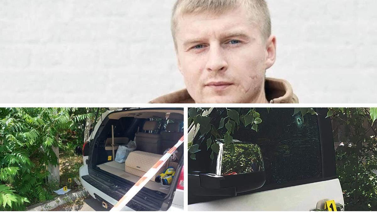 Напад на Мошенського в Харкові: нові деталі