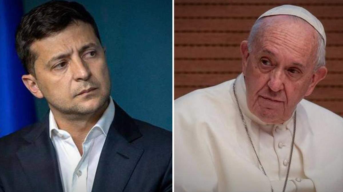 Зеленский пригласил Папу Римского Франциска в Украину