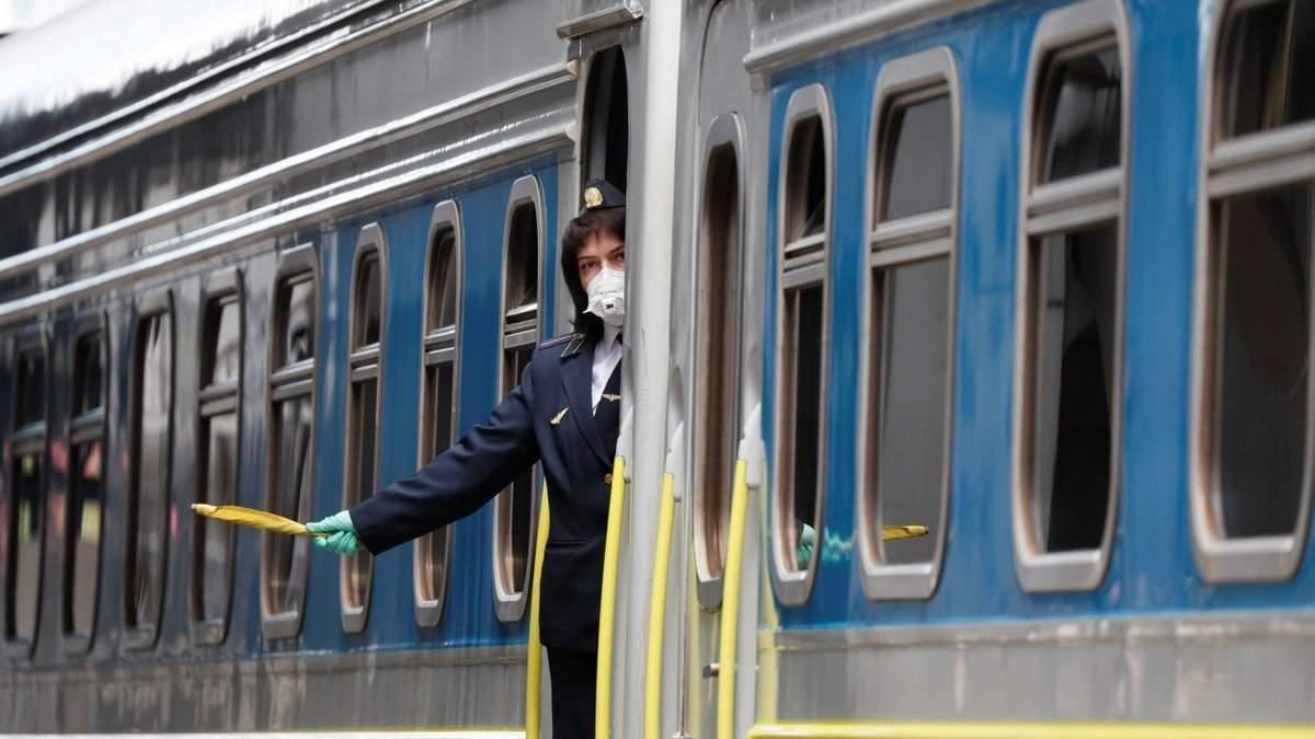 Потяги в Україні затримуються через негоду 30 червня 2021: які рейси