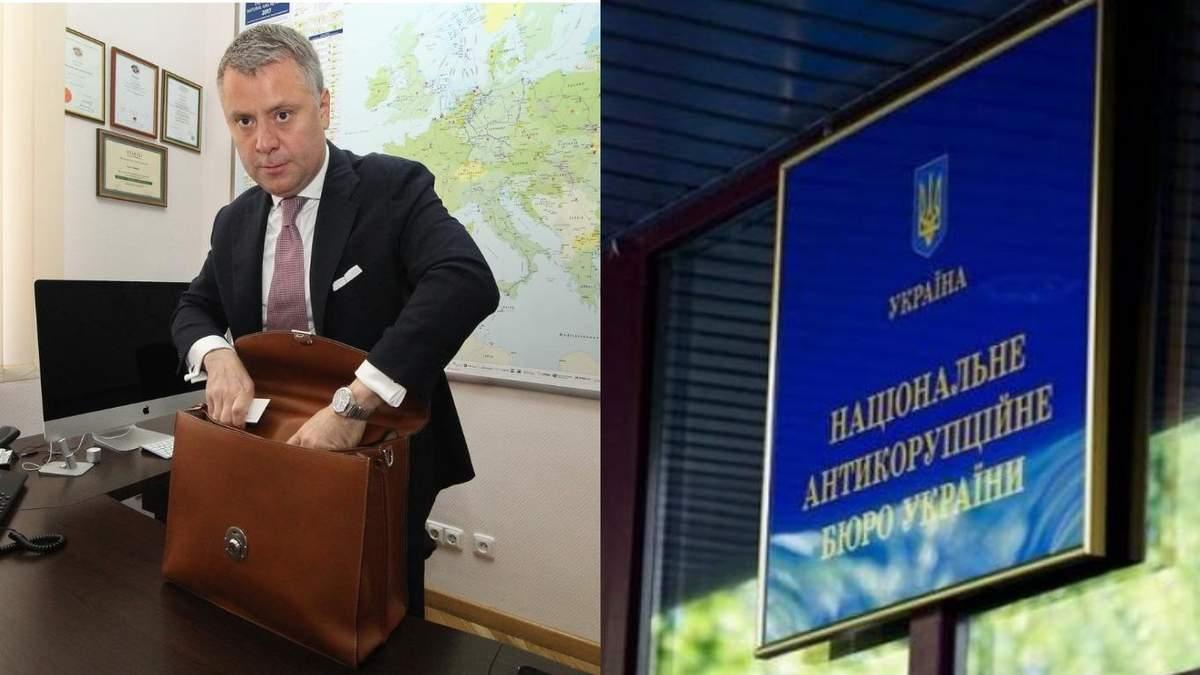 НАЗК направило предписание главе наблюдательного совета Нафтогаза