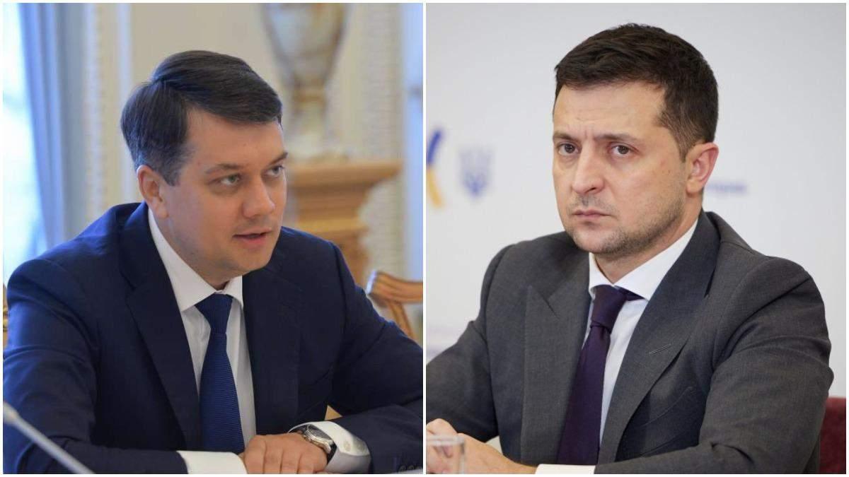 Зеленський та Разумков: що не так у їхніх відносинах