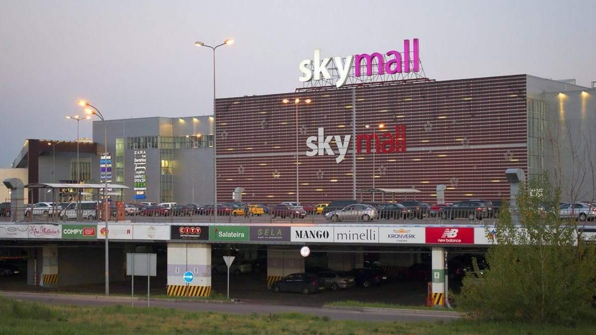 Скандал Sky Mall: За корупцію оточення Порошенка заплатить Україна