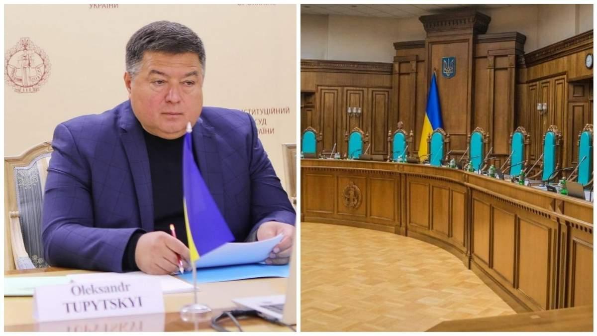 Тупицький хоче відсудити в КСУ майже мільйон гривень зарплати