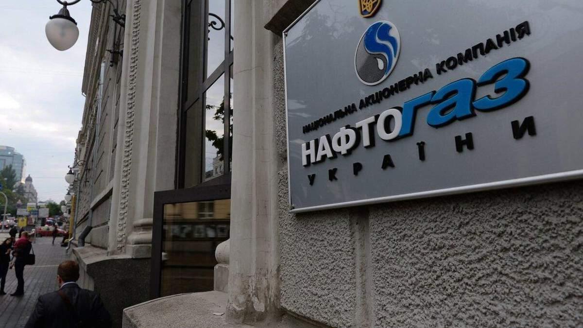 В Нафтогазе отреагировали на предписание НАЗК по Витренко: что сказали
