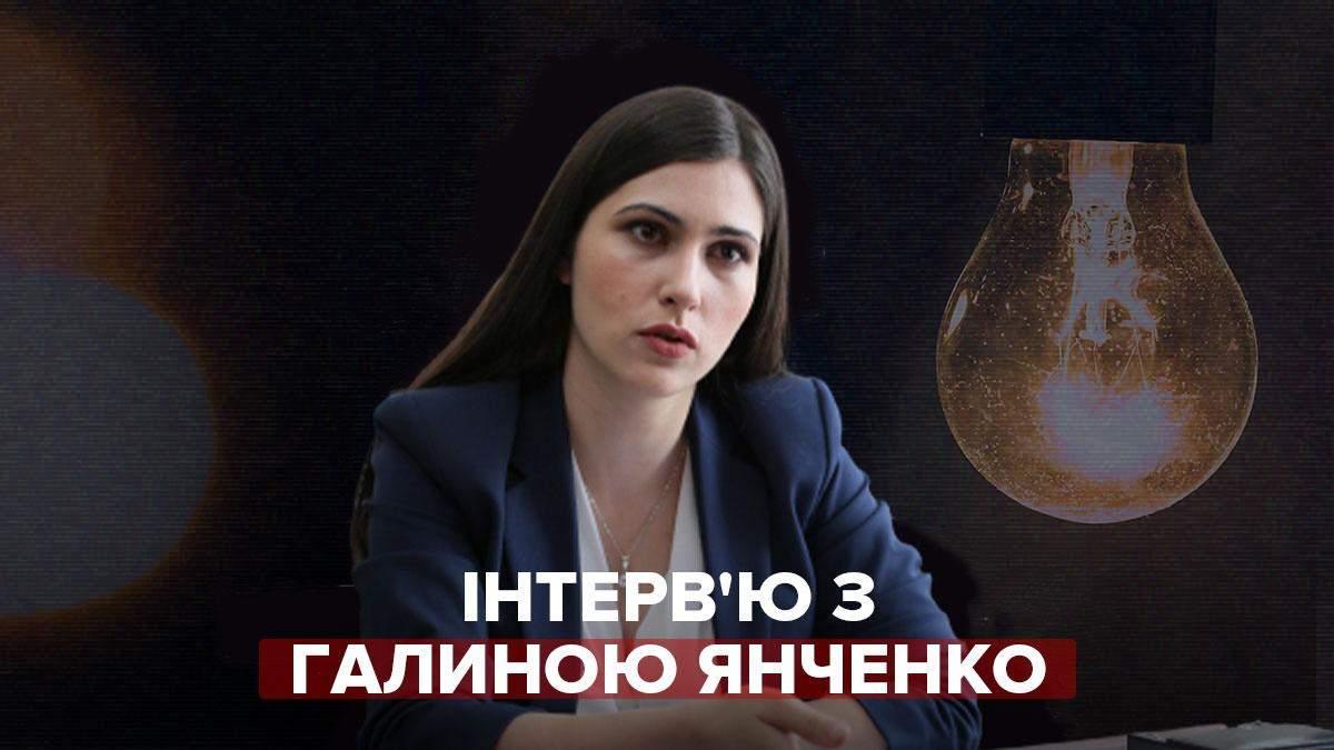 Украина получит пятно на репутации, - интервью с Янченко об окружении Порошенко и рейдерстве