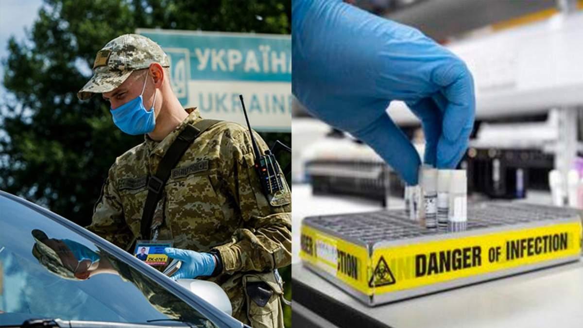 В Украине начали действовать нормы против штамма Дельта с 2 июля 2021