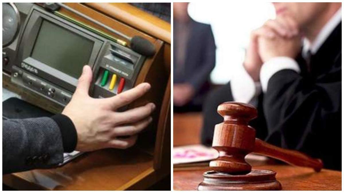 Перезавантаження ВККС:  хто з політиків блокує очищення судів