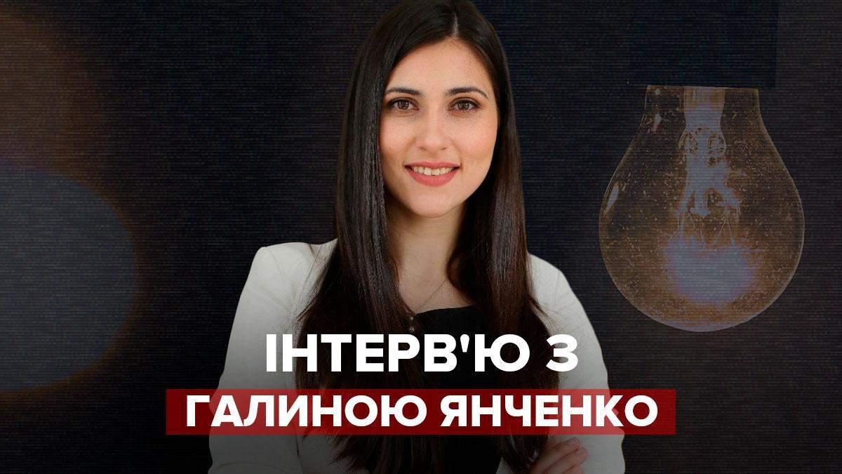 Інтерв'ю з Галиною Янченко у програмі Перехресний допит на 24 каналі