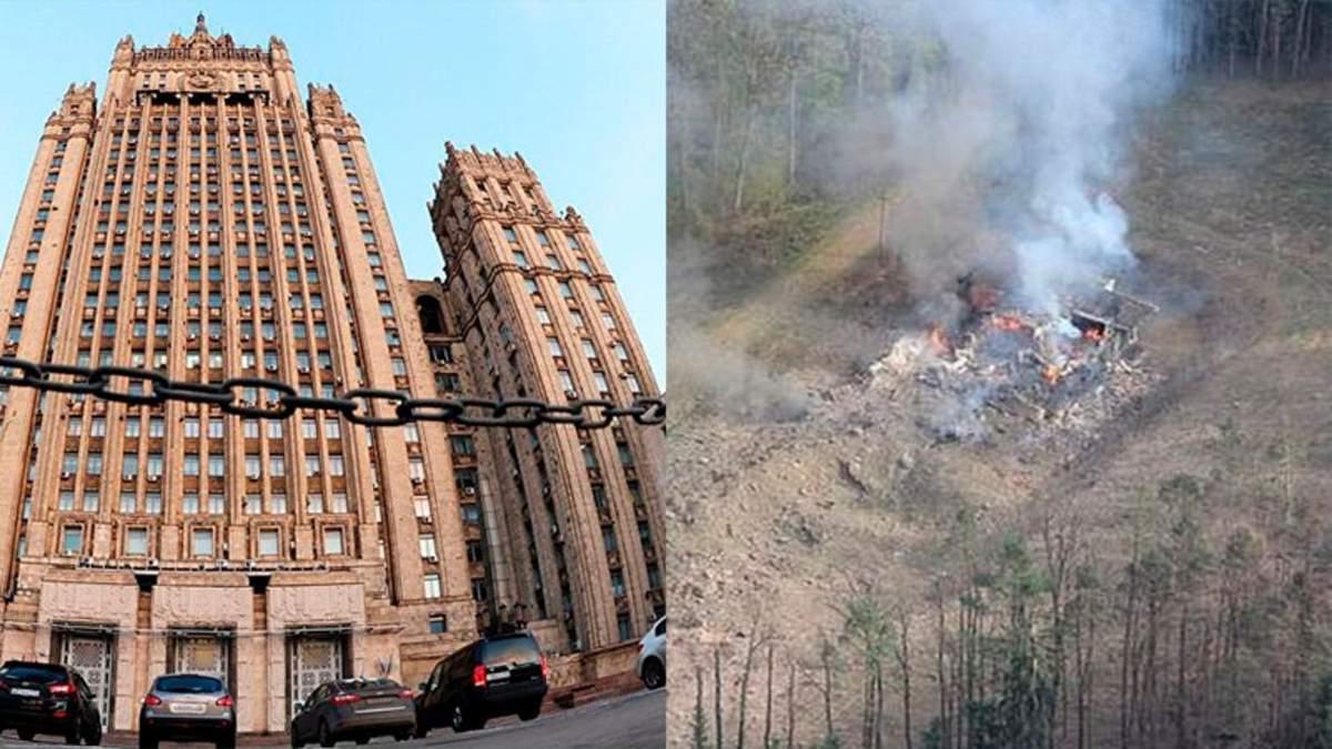 Чеського посла викликали в МЗС Росії через вибухи у Врбетіце