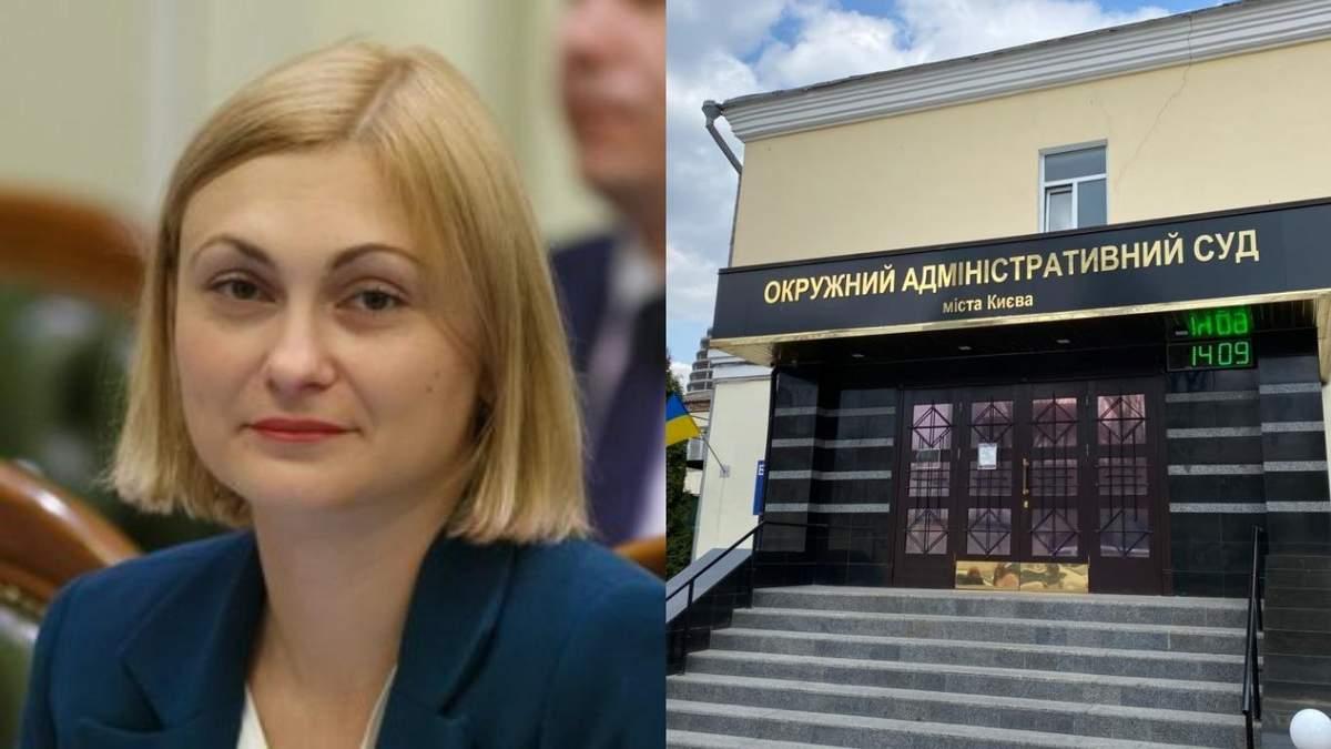 Євгенія Кравчук припустила, що ОАСК ліквідують восени