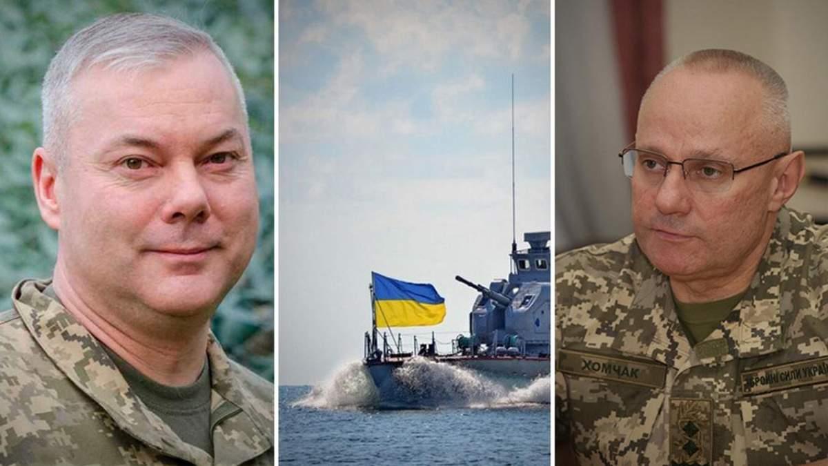 ВВи є взірцем патріотизму, – Наєв та Хомчак привітали з Днем ВМС