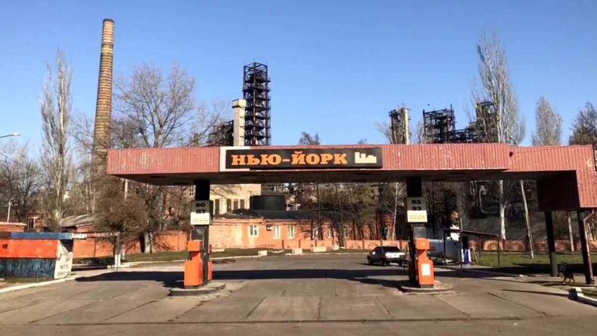 Нью-Йорк на Донбассе – восстановление немецкого наследия в Украине