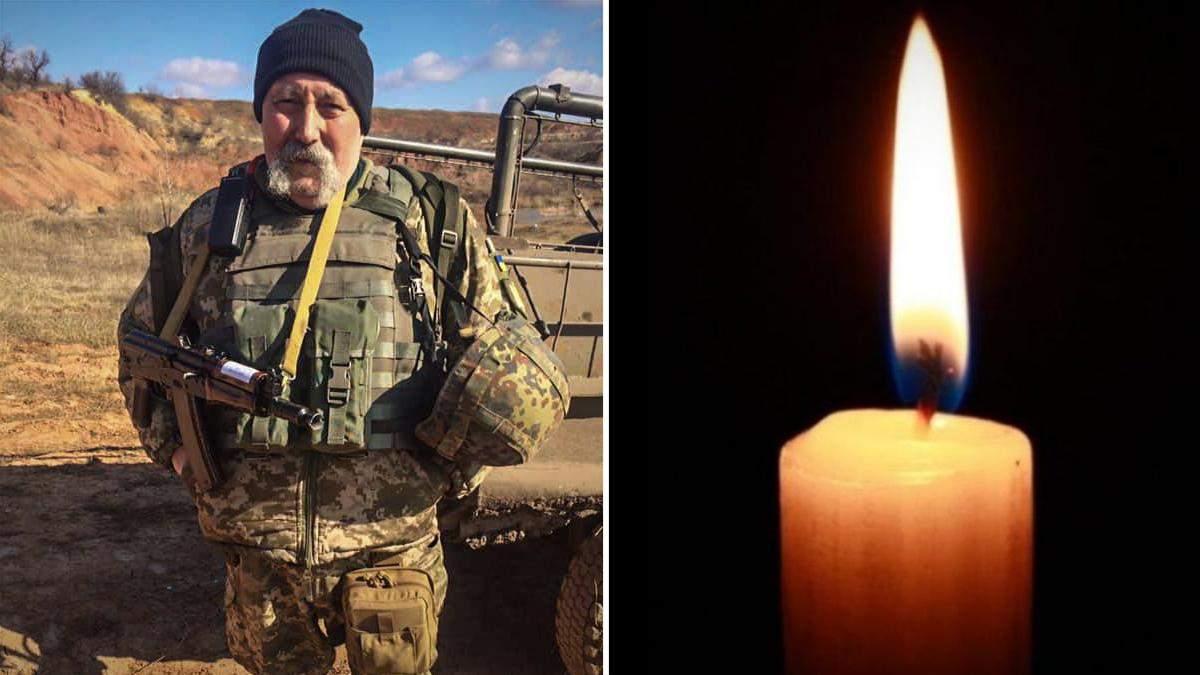 На Донбасі 4 липня 2021 загинув медик Юрій Письменний