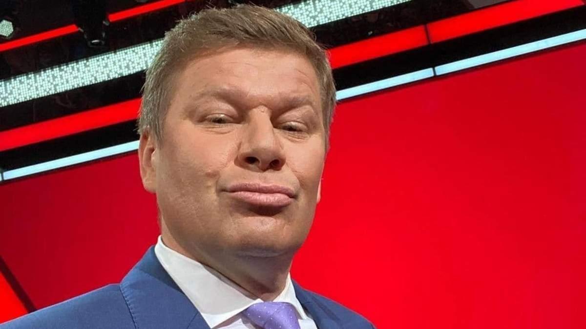 Дмитро Губернієв опинився у чорному списку СБУ