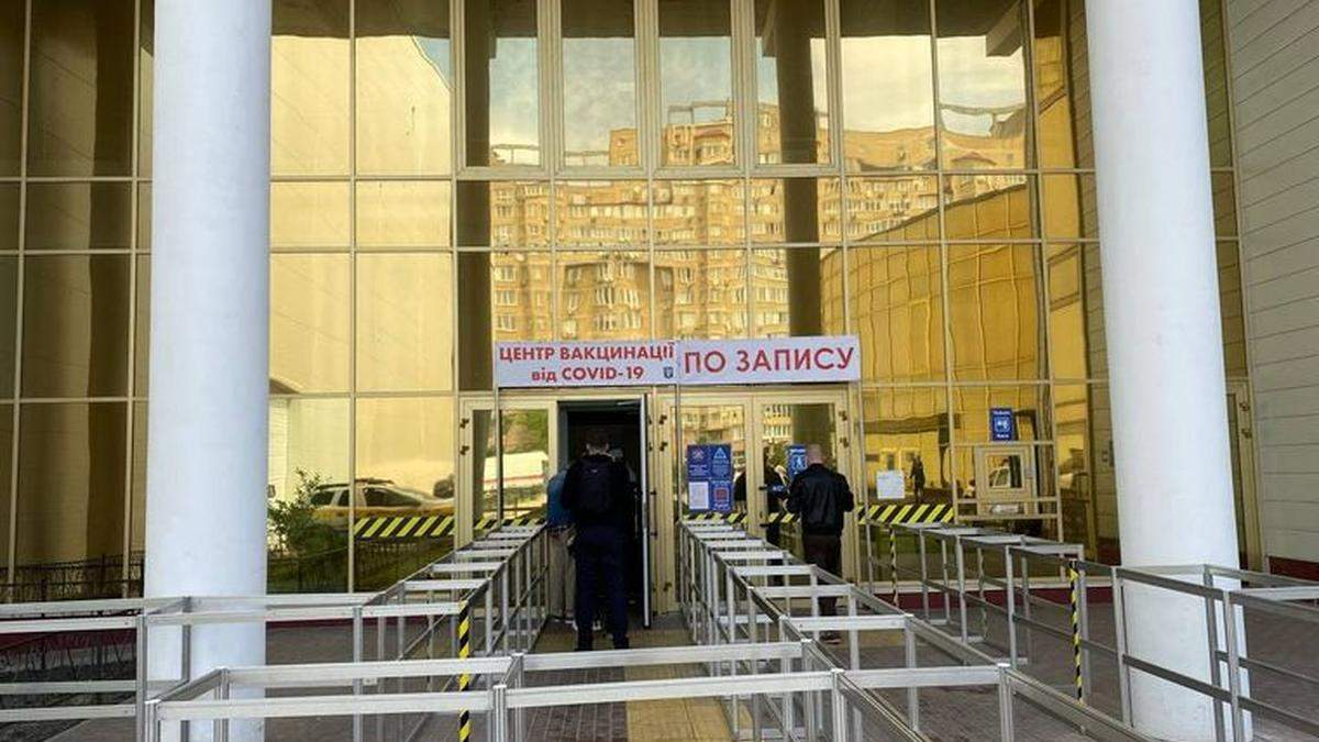 У Києві центр масової вакцинації у МВЦ починає роботу у новому графіку
