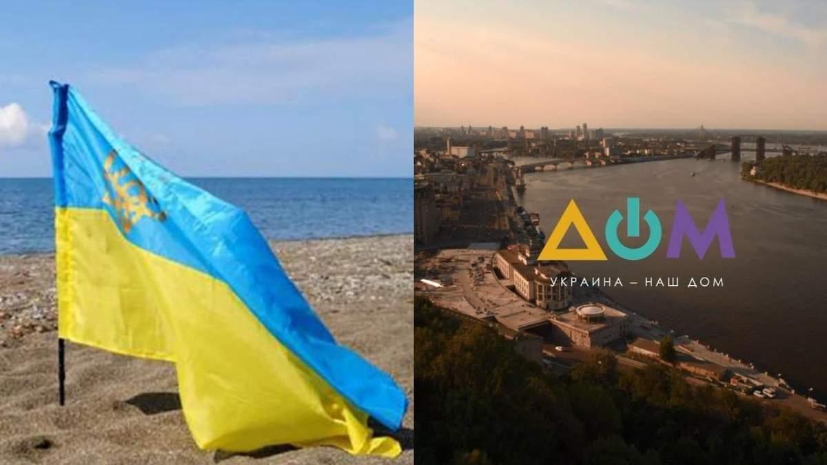 Показали в эфире карту якобы российского Крыма: скандал с каналом Дом