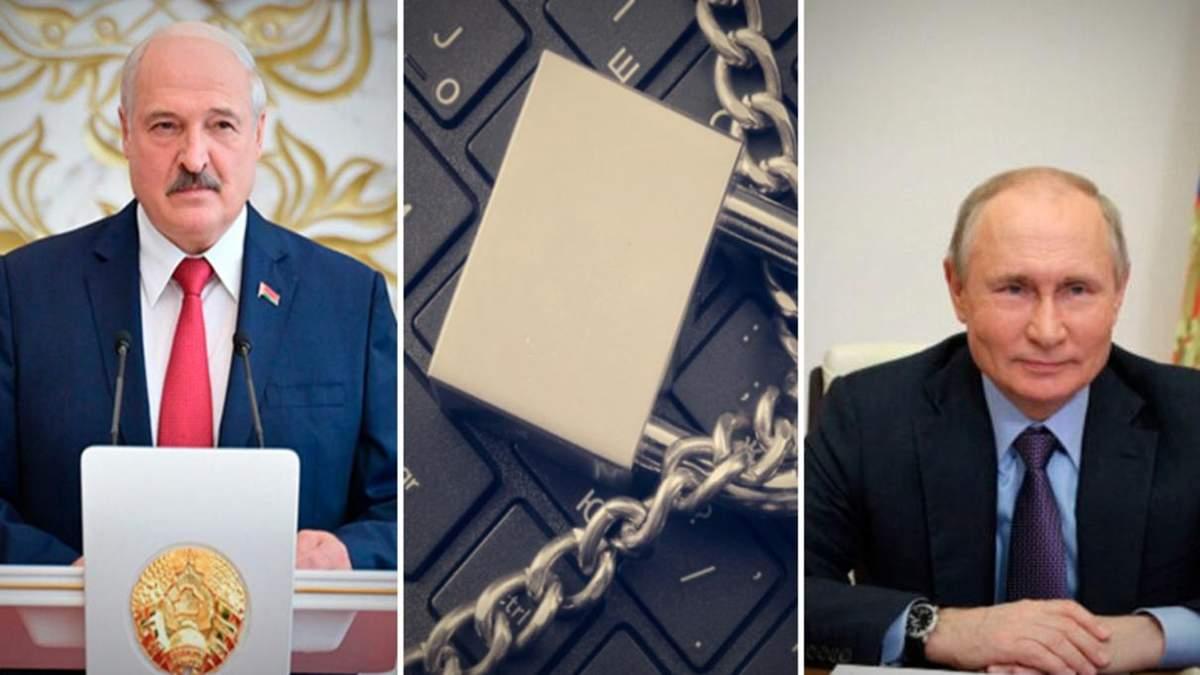 Путін та Лукашенко потрапили у список ворогів свободи преси: хто ще